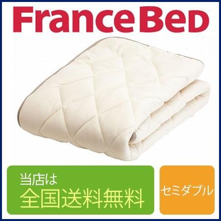 フランスベッド LT羊毛ベッドパッド ソフト〜ミデ...