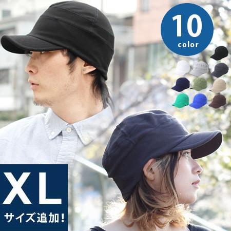 大きいサイズのメンズ帽子 帽子 メンズ 大きいサ...