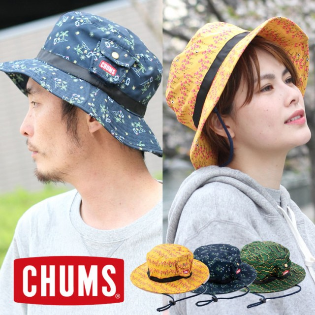 チャムス 帽子 メンズ サファリハット CHUMS レデ...