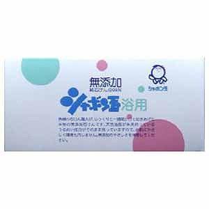 シャボン玉 浴用 石けん 100g×3個入(無...
