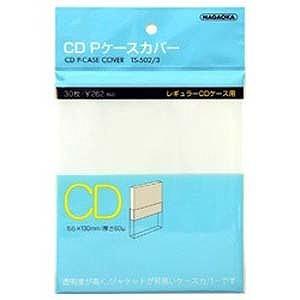 ナガオカ CD Pケースカバー(30枚入り) T...