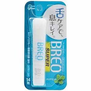 グリコ 「BREO(ブレオ)」クリアミント 1...