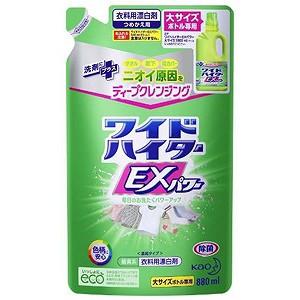 花王 ワイドハイターEXパワー 大 つめかえ用 ...