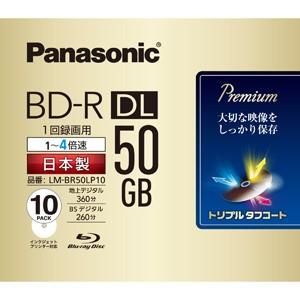 パナソニック 録画用 BD−R DL 1−4倍...