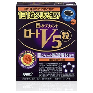 ロート製薬 機能性表示食品ロートV5(ファイブ...