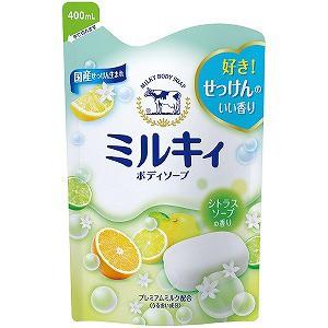 牛乳石鹸 「ミルキィ」ボディソープ シトラスソ...