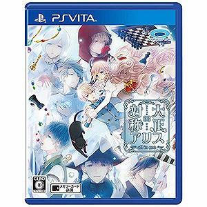 プロトタイプ PS Vitaゲームソフト 大正×対称アリス all in one