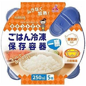 呉羽 ごはん冷凍保存容器一膳分5個 ごはん冷凍保存容器一膳分5個