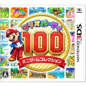 任天堂 3DSゲームソフト マリオパーティ100 ミニゲームコレクション
