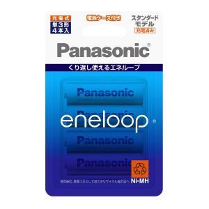 パナソニック 【単3形ニッケル水素充電池】 4...