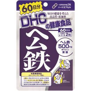 DHC DHC(ディーエイチシー) ヘム鉄 6...