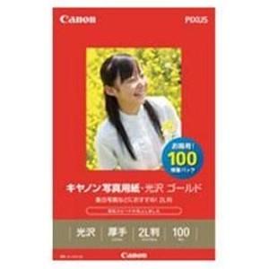 Canon 写真用紙・光沢 ゴールド GL‐10...