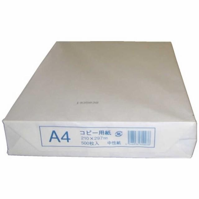 UPM PPC用紙(A4サイズ・500枚) S5G0202