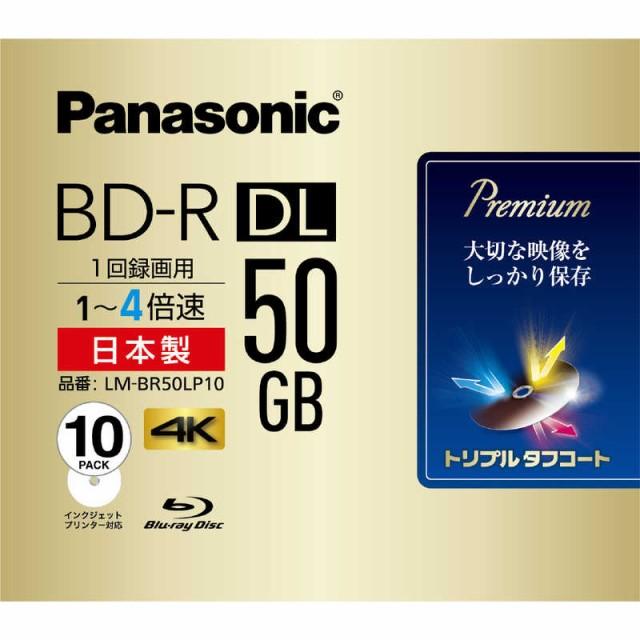 パナソニック Panasonic 録画用 BD-R DL 1-4倍...