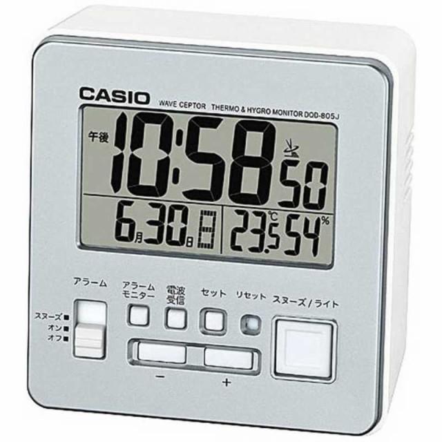 カシオ CASIO 電波目覚まし時計 DQD‐805J‐8J...