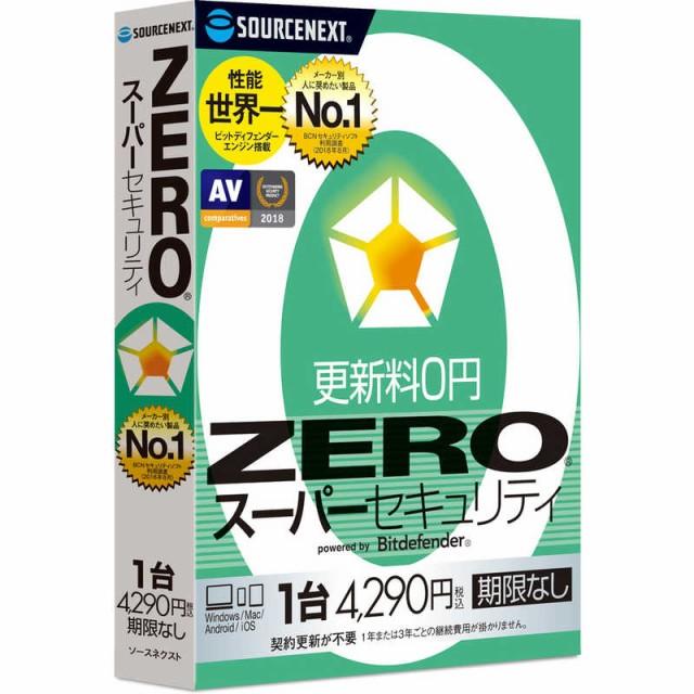 ソースネクスト ZERO スーパーセキュリティ 1台 ...