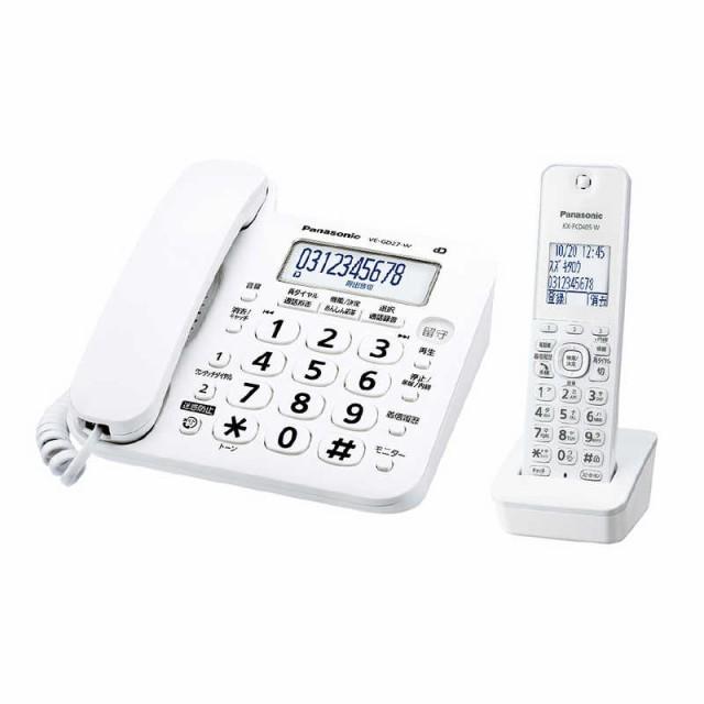 パナソニック Panasonic 電話機 ホワイト VE-GD...