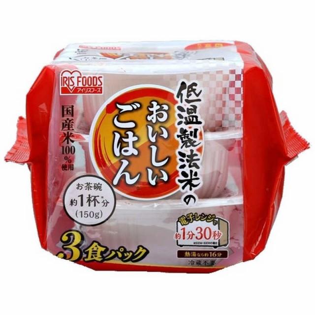 アイリスフーズ 低温製法米のおいしいごはん 15...