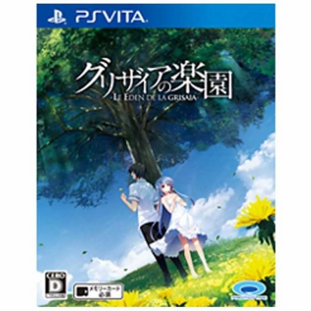 プロトタイプ PS Vitaゲームソフト グリザイア...