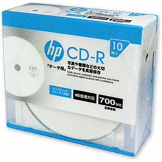 HP 1~48倍速対応 データ用CD-Rメディア (700MB・...