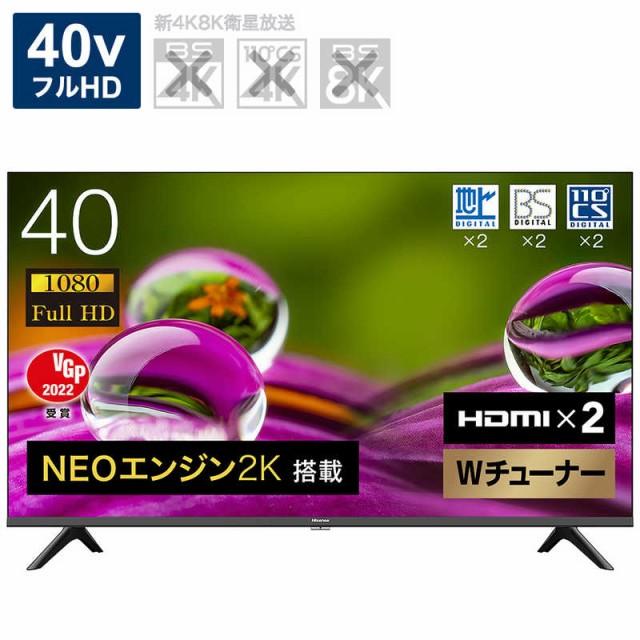ハイセンス 40V型液晶テレビ [フルハイビジョン]...