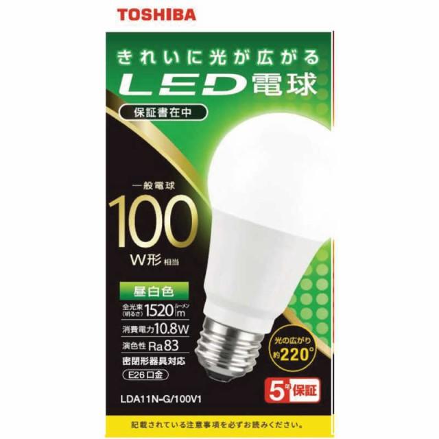 東芝 TOSHIBA LED電球 全方向 昼白色 100W形相...