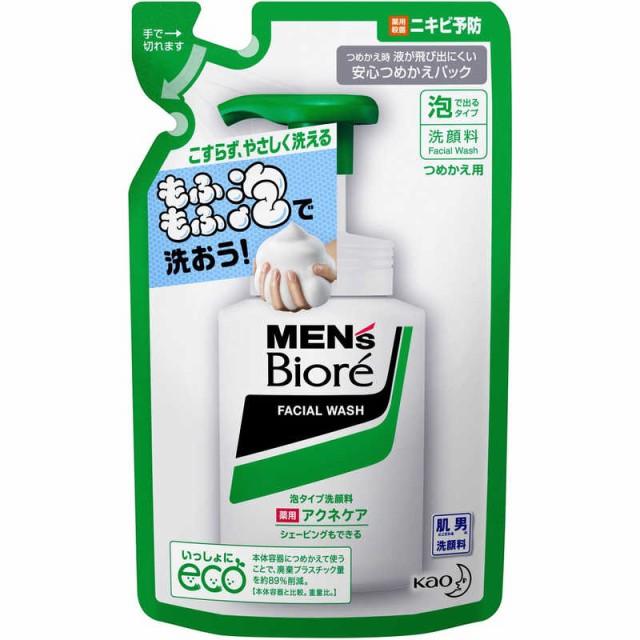 花王 MEN's Biore(メンズビオレ) 薬用 泡タイプ...