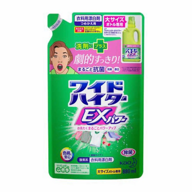 花王 ワイドハイターEXパワー 大 つめかえ用 88...