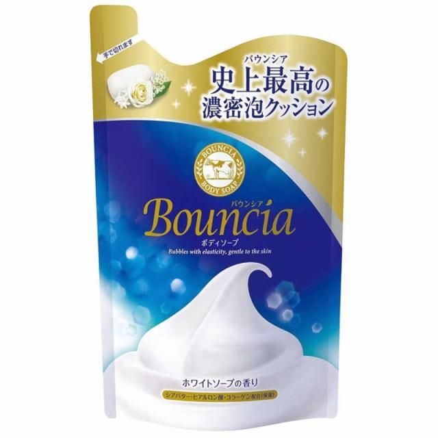 牛乳石鹸 バウンシアボディソープ 替 バウンシ...