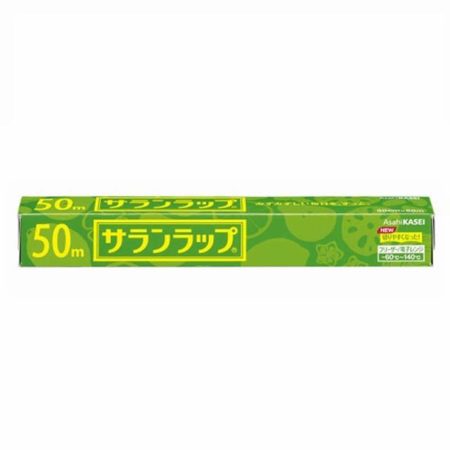 旭化成ホームプロダクツ 新サランラップ 30×50...