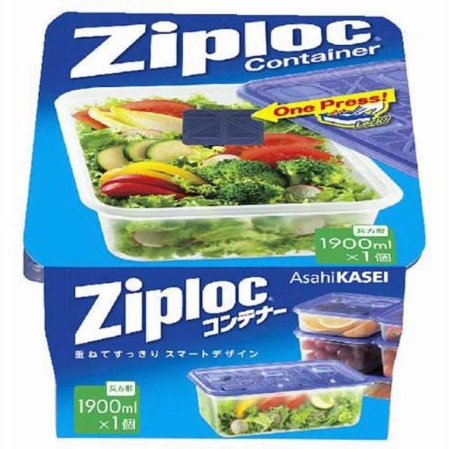 旭化成ホームプロダクツ 「Ziploc(ジップロック)...