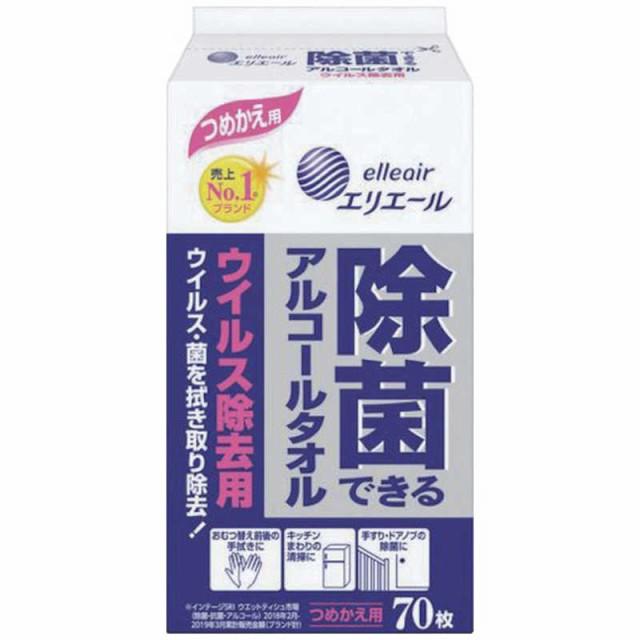 大王製紙 elleair(エリエール) 除菌できるアルコ...