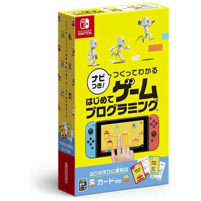 任天堂 Nintendo SWITCHゲームソフト ナ...