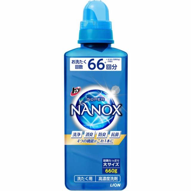 LION トップ スーパーNANOX(ナノックス) 本体 大...