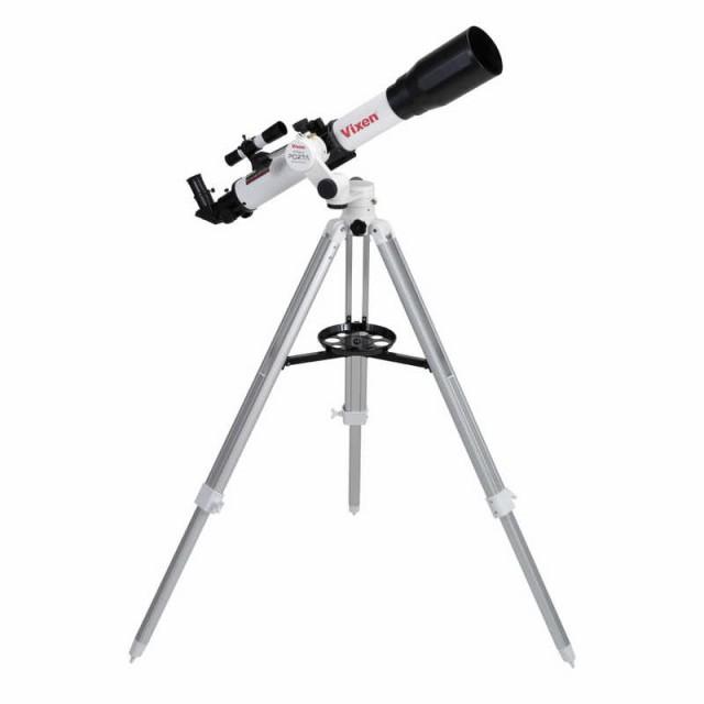 ビクセン 天体望遠鏡 モバイルポルタA70M