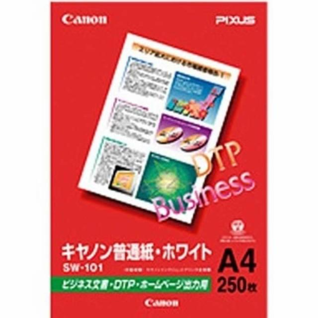キヤノン CANON 普通紙・ホワイト(A4・250枚) ...