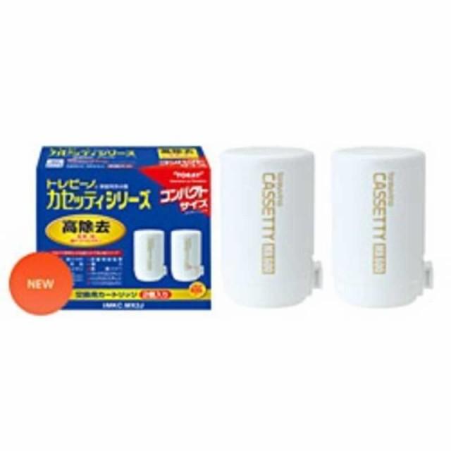東レ カセッティシリーズ用浄水器用カートリッジ...