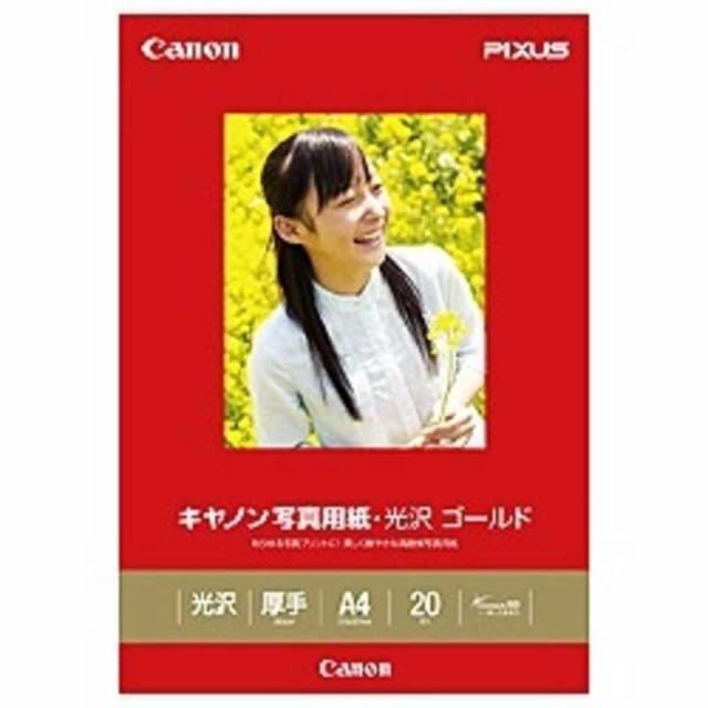キヤノン CANON 写真用紙・光沢 ゴールド A4 20...