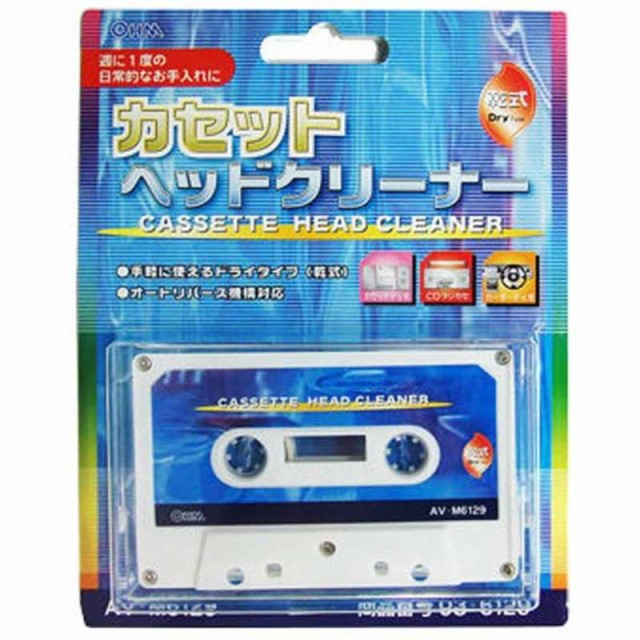 オーム電機 カセットテープヘッドクリーナー乾式...