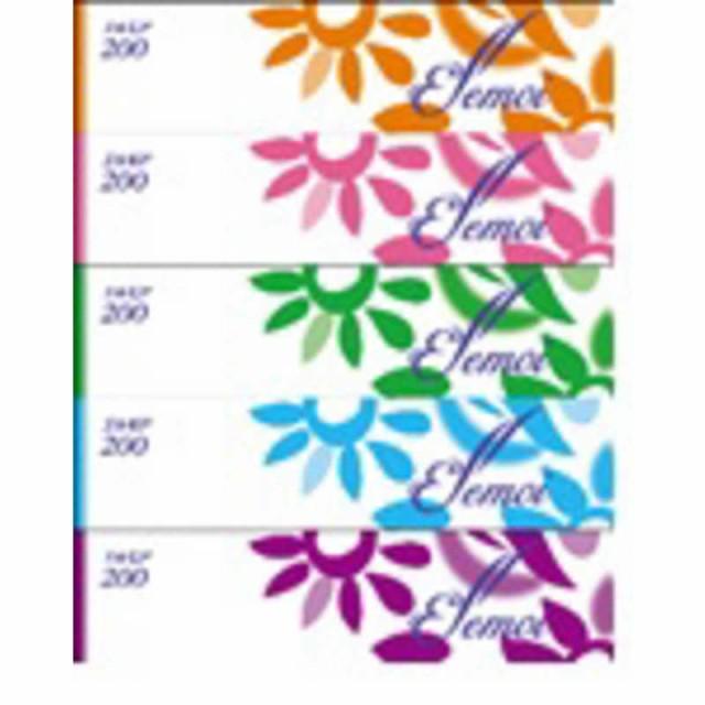 カミ商事 エルモアティシュー200W5P 4971633003...
