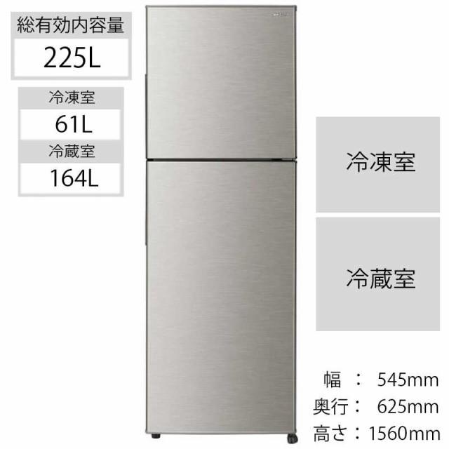 シャープ SHARP 2ドア冷蔵庫(右開きタイプ/225L) SJ-D23F-S シルバー系(標準設置無料)