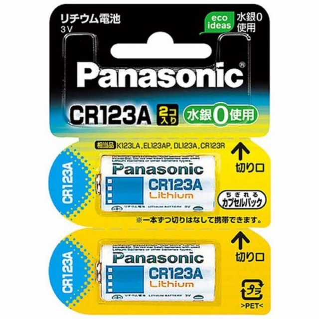 パナソニック Panasonic カメラ用リチウム電池(...