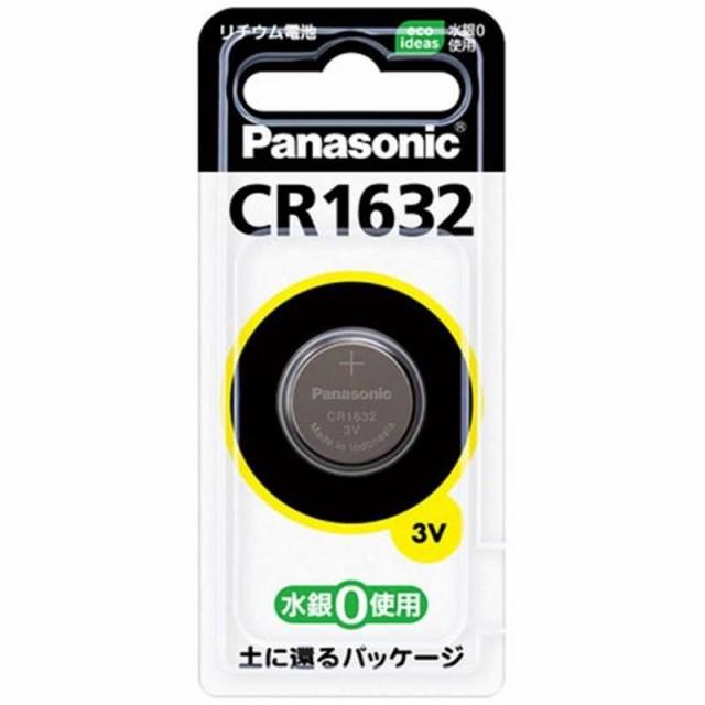 パナソニック Panasonic コイン形リチウム電池...