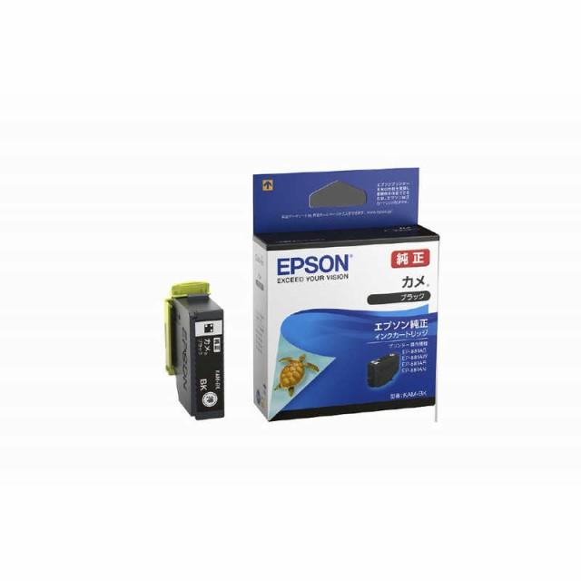 エプソン EPSON インクカートリッジ カメ ブラ...