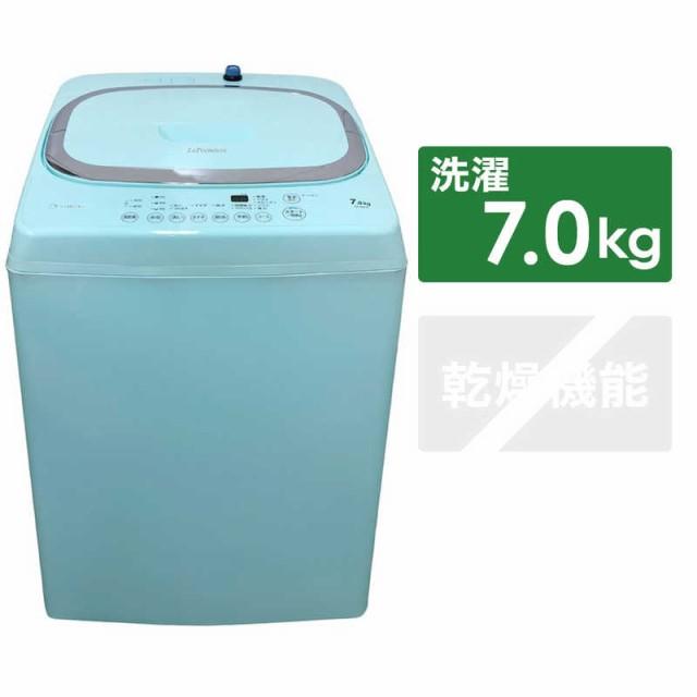 三ツ星貿易 レトロ洗濯機 LEPREMIERE ミント [洗...