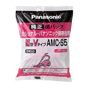 パナソニック Panasonic 掃除機用紙パ...
