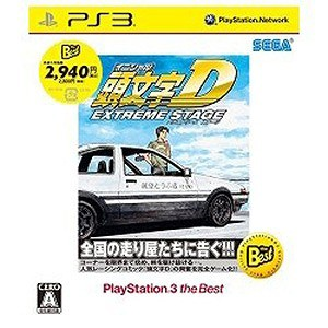 セガ PS3ゲームソフト 頭文字D EXTREME STAGE PLAYSTATION3 the Best