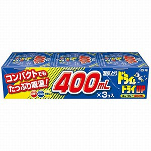 白元 「ドライ&ドライUP」コンパクト 400...