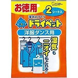 エステー化学 ドライペット 洋服ダンス用 お得...