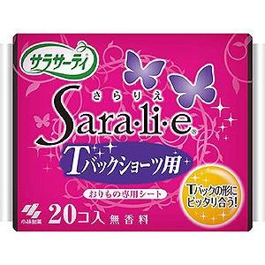 小林製薬 サラサーティ SARALIE(さらり...